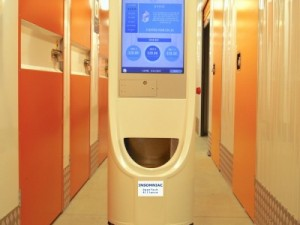 OpenTech Alliance Brings Self Storage Robot to North America
